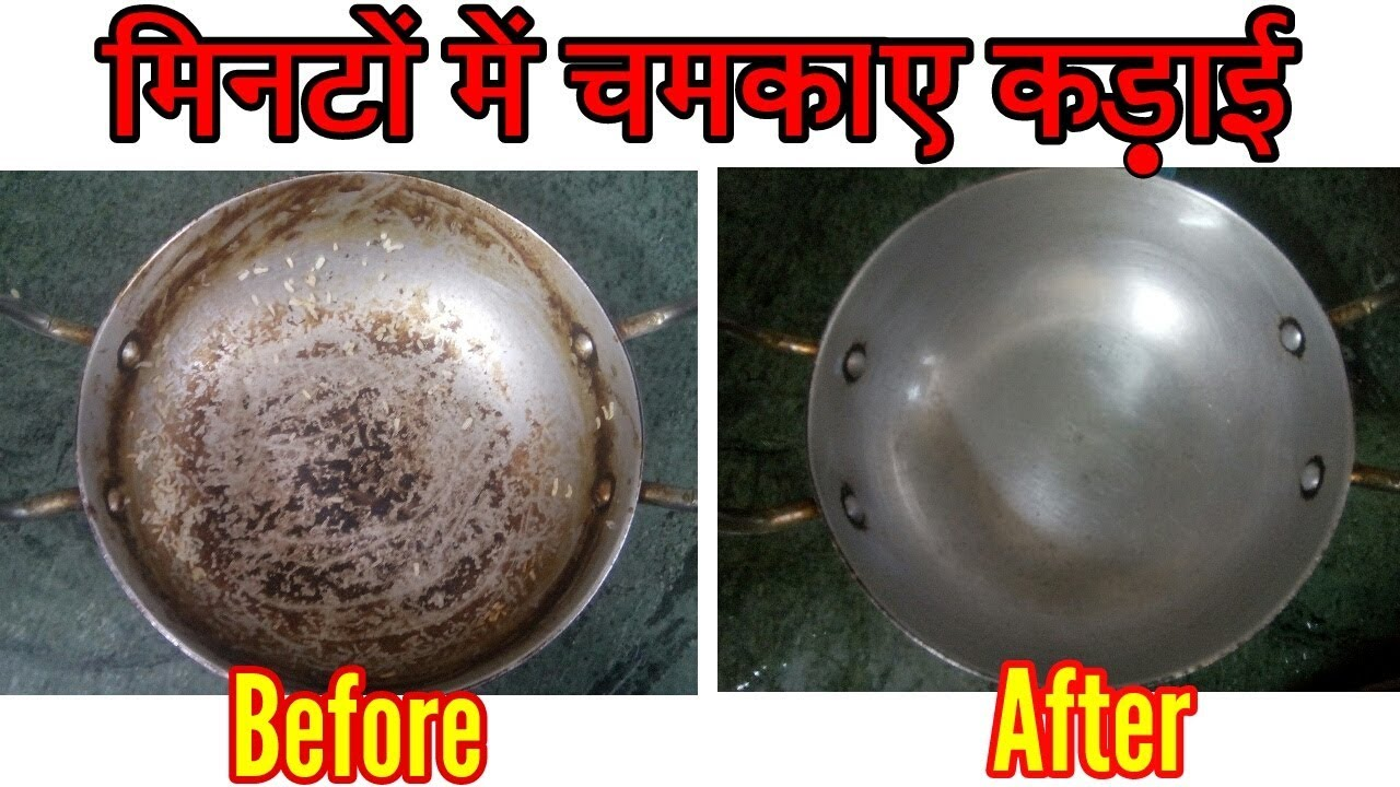 Image result for kadai before and after