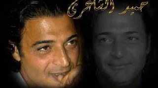 حميد الشاعري ارزاق