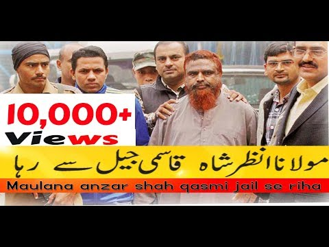maulana anzar shah qasmi jail se riha by mufti nasir nahdi