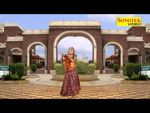 Nachna Mohan De Naal | नाचे मोहन दे नाल | Krishna Bhajan | Sonotek