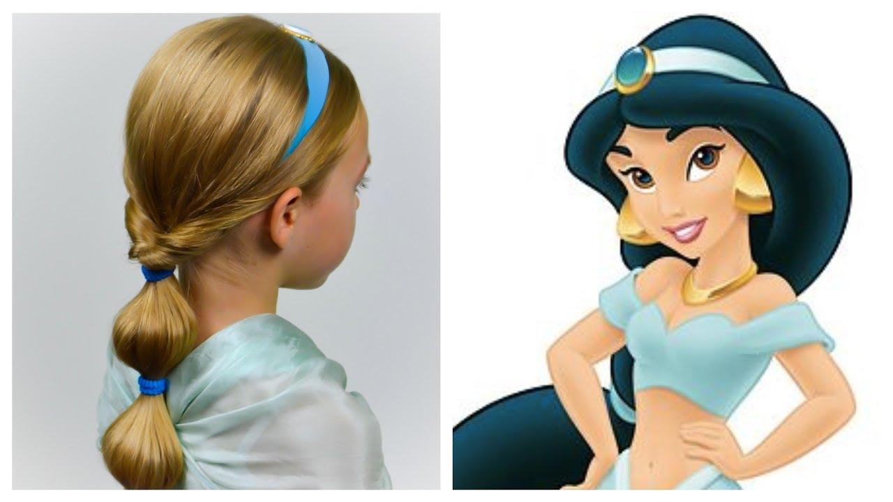 Princess Jasmine Hairstyle Halloween Tutorial Bubble Braid