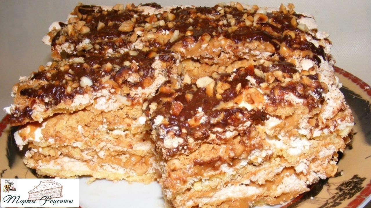 Торт «Воздушный» рецепт с фото пошаговый Едим Дома 64
