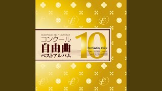 Provided to YouTube by TuneCore Japan 「マクベス」よりI. ダンカン王...