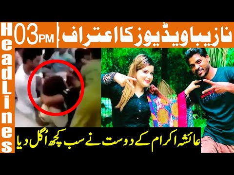 Ayesha...video confession... Breaking News