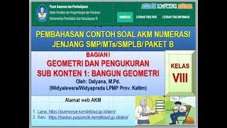 Pembahasan Contoh Soal Akm Numerasi Smp Kls 8 Bag I Konten Geometri Pengukuran Bangun Geometri Youtube