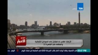 بالفيديو.. طقس حار واحتمال سقوط أمطار على الوجه البحري غدا