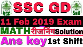 MATH and REASONING   ASKED IN SSC GD 11 FEB 2019 FIRST SHIFT    Answer key of ssc gd /