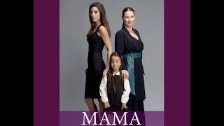 Мама турецкий сериал, сюжет, актеры