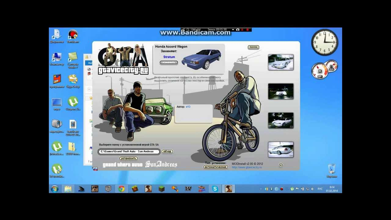 Автоматическая установка модов в gta san andreas youtube.