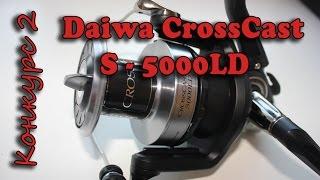 Безынерционная катушка Daiwa CrossCast S 5000LD(, 2015-06-06T00:24:15.000Z)
