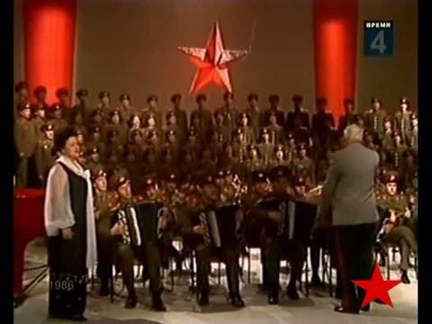 ★Coro dell'Armata Rossa (Поклонимсявеликимтемгодом)★