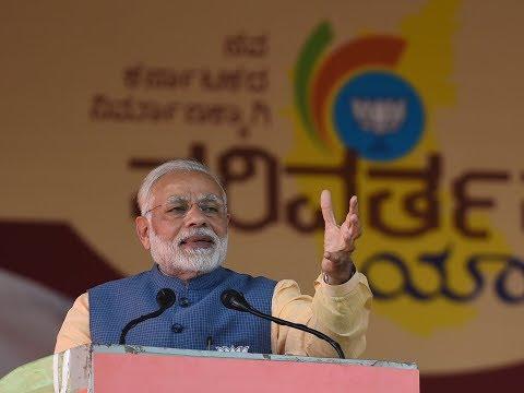 PM Modi's speech at Parivartan Rally in Bengaluru, Karnataka