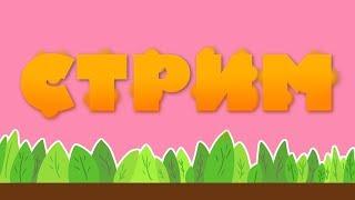 #СП4 - ФЛЕКС С МАЙНМАСТЕРОМ, БОЛЬШАЯ КОПКА    (ip в описании)