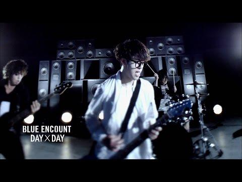 BLUE ENCOUNT / 動畫《銀魂゜》片頭曲「DAY×DAY」收錄於首張專輯《≒相去無幾》