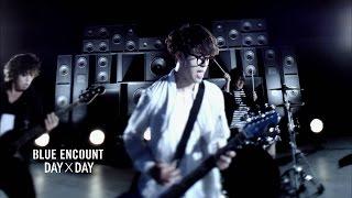 Download BLUE ENCOUNT / 動畫《銀魂゜》片頭曲「DAY×DAY」收錄於首張專輯《≒相去無幾》