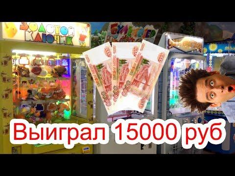 Игровые автоматы по мастер карт
