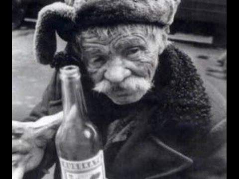 Отвращение к алкоголю народные средства