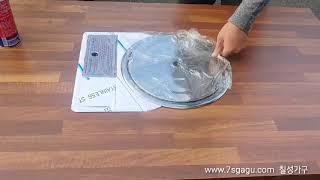일구부탄로스타 설명영상(식당용 로스타 부탄로스타 삼겹살…
