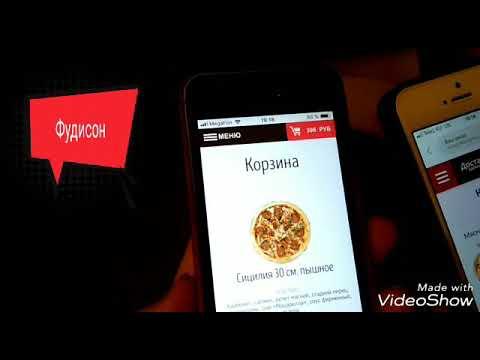 Доставка пиццы в Новоуральске. Три семьи и три любимых доставки.