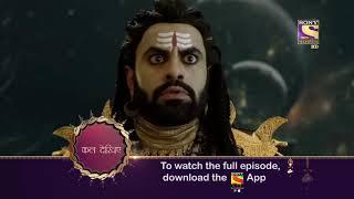 Vighnaharta Ganesh - विघ्नहर्ता गणेश - Ep 600 - Coming Up Next