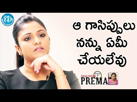 Those Kind Of Gossip Doesn't Effects Me - Swapna Dutt || Dialogue With Prema