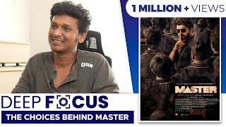 Lokesh Kanagaraj Interview | Deep Focus: The Choices Behind Master | Vijay | Sethupathy | With Subs