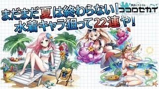 どうも、みんな大好きTomatoです! スマホアプリ【英語とクイズのココロ...
