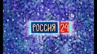 Пластилиновый мультик для телеканала РОССИЯ-24