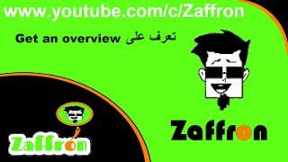 Quick Zaffron Overview | تعرف على زعفرون | zaffron の概要