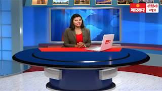 Bhaskar Video News 07 SEP 2019