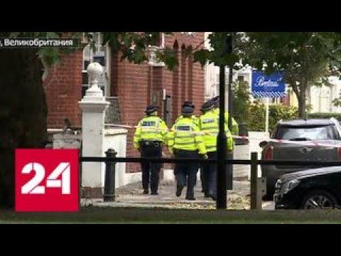 Организатор теракта в лондонском метро - сын знаменитых родителей - Россия 24