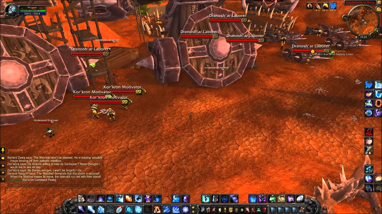 wow alliance how to start talador