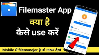 filemaster app kaise use kare | How to use filemaster App | Filemaster App | Technical Mohsim screenshot 5