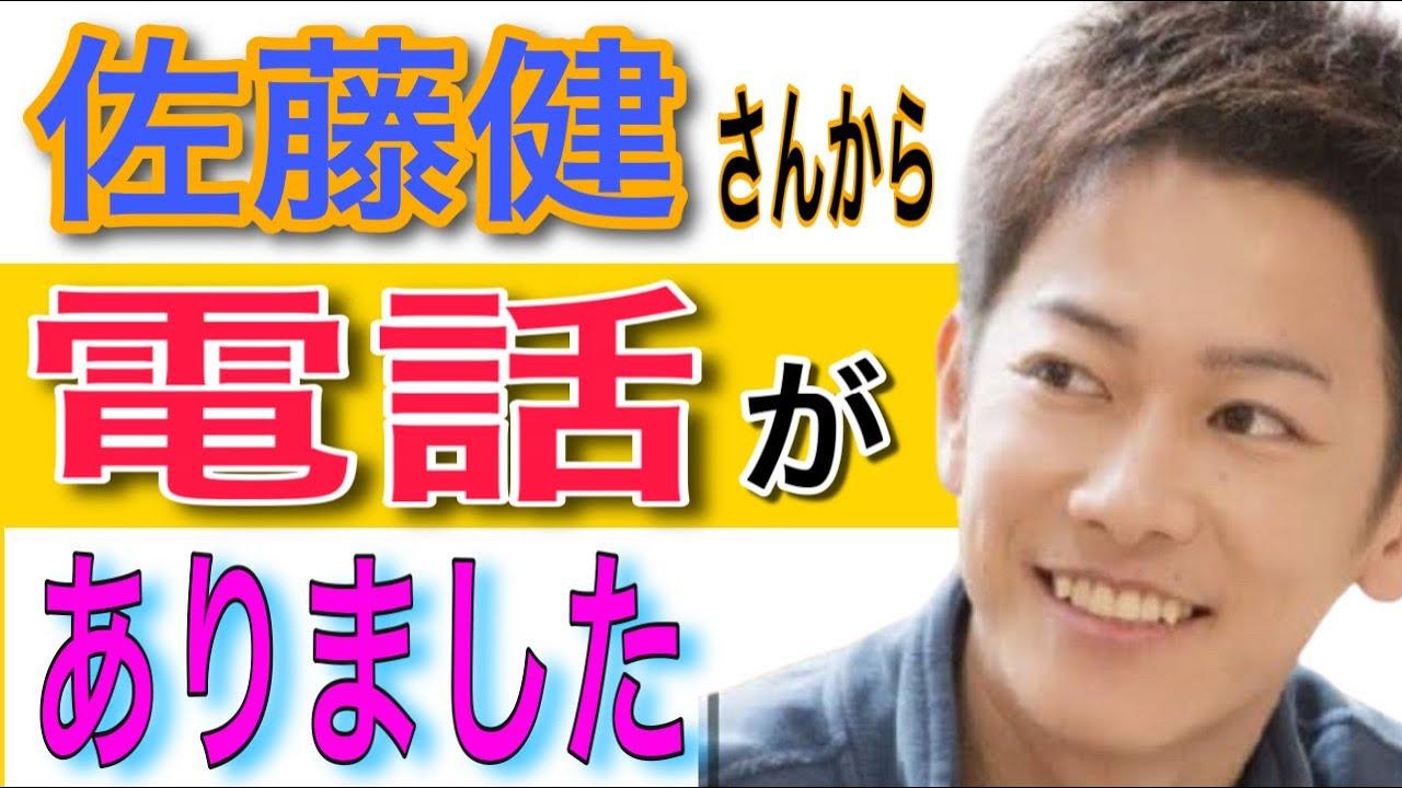 佐藤健さんから電話がきました その内容と健さんの行動に2度感動した話し 上白石萌音 たけもね Takemone 恋はつづくよどこまでも  SUGAR