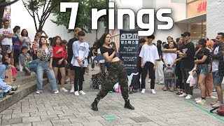 "이 명곡에 춤을? Ariana Grande  - ""7 rings"" Dance Cover By .Alina (Red Spark) Video"