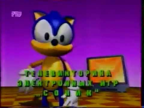 Sonic adventure 3 leaked celebrity