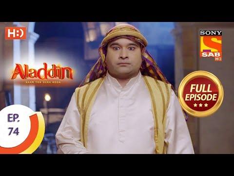 Aladdin - Ep 74 - Full Episode - 27th November, 2018