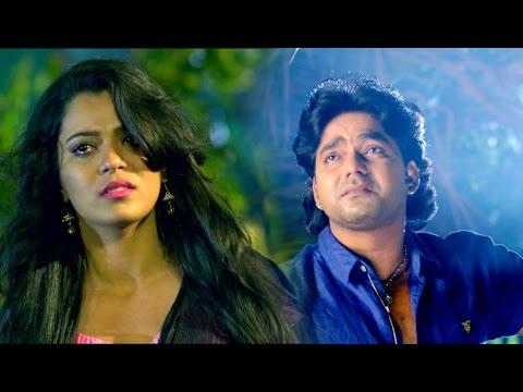 पवन सिंह का दर्द भरा गीत 2017 - पूछ के बतावs चाँद - Ziddi - Pawan Singh - Bhojpuri Sad Song 2017