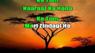 Ye mera Prem Patra Padkar Karaoke Video Hindi Song