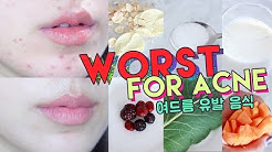 hqdefault - Acne No More Foods To Avoid