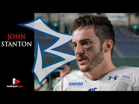 Interview with John Stanton - IBM Big Blue