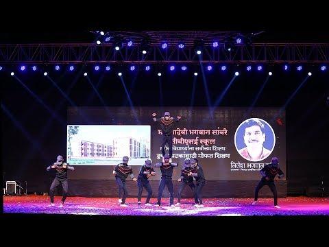 UFDC || 3rd place || Group || Creative Dance Championship || Season 2 || 2017 || India