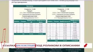 Заработок на Rucaptcha без вложений 100 рублей в час
