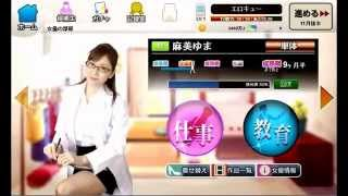 AV女優をつくろう!麻美ゆま 女教師 真木麗子 検索動画 30
