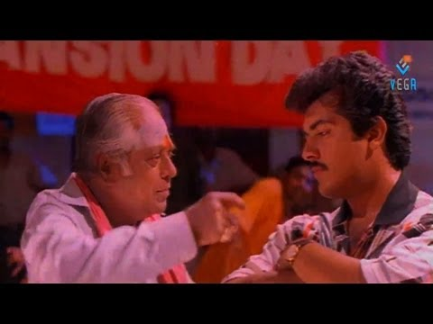Mettu Thedi Video Song - Kaadal Mannan
