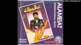 Hosam Hosny - Happy birthday حسام حسنى - سنة حلوة يا جميل thumbnail