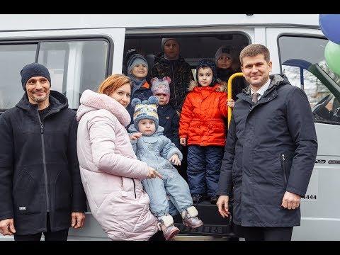 Автобус для многодетной семьи