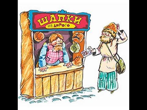 продавец продает шапку точный ответ термобелье Женская