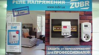 Реле напряжения ZUBR D40, обзор, настройка, тестирование