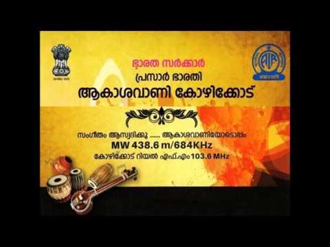 All India Radio Akashwani Signature Tune